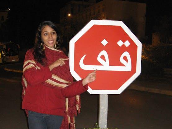Aurea Cristina dos Santos foi estudar árabe na escola Sprachcaffe Languages Plus, em Rabat, no Marrocos.