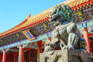 Pequim :: Cidade Proibida, Templo do Céu, Palácio de Verão