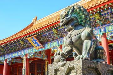 Pequim | Cidade Proibida, Templo do Céu, Palácio de Verão